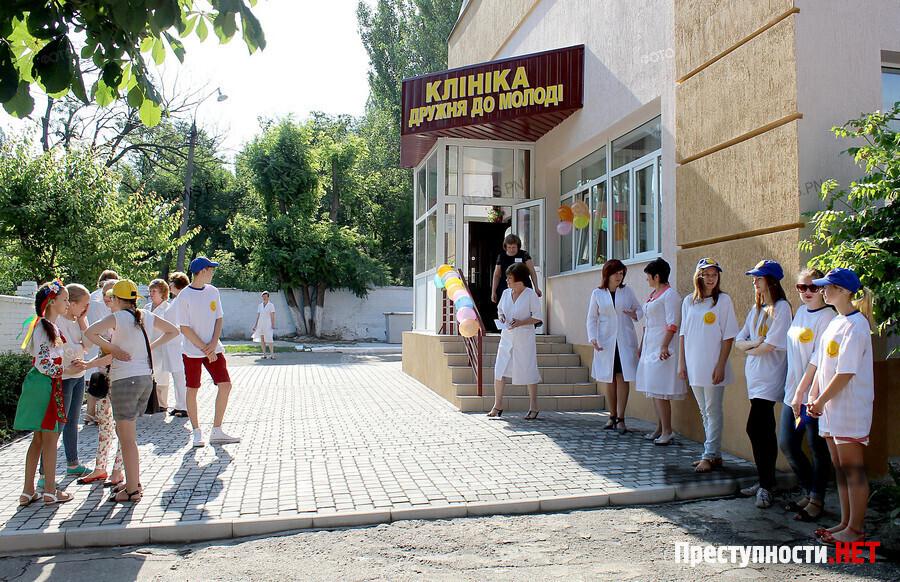 Стоматологическая поликлиника в зеленоградске