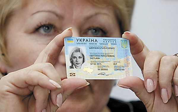 Банки отказываются обслуживать собственников ID-паспортов