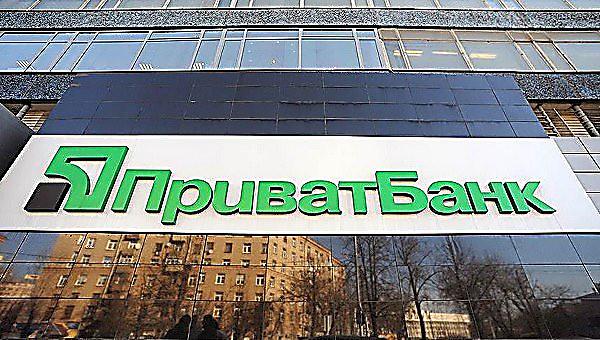 Украинцы атакуют банкоматы: Приватбанк бьет рекорды поснятой наличке