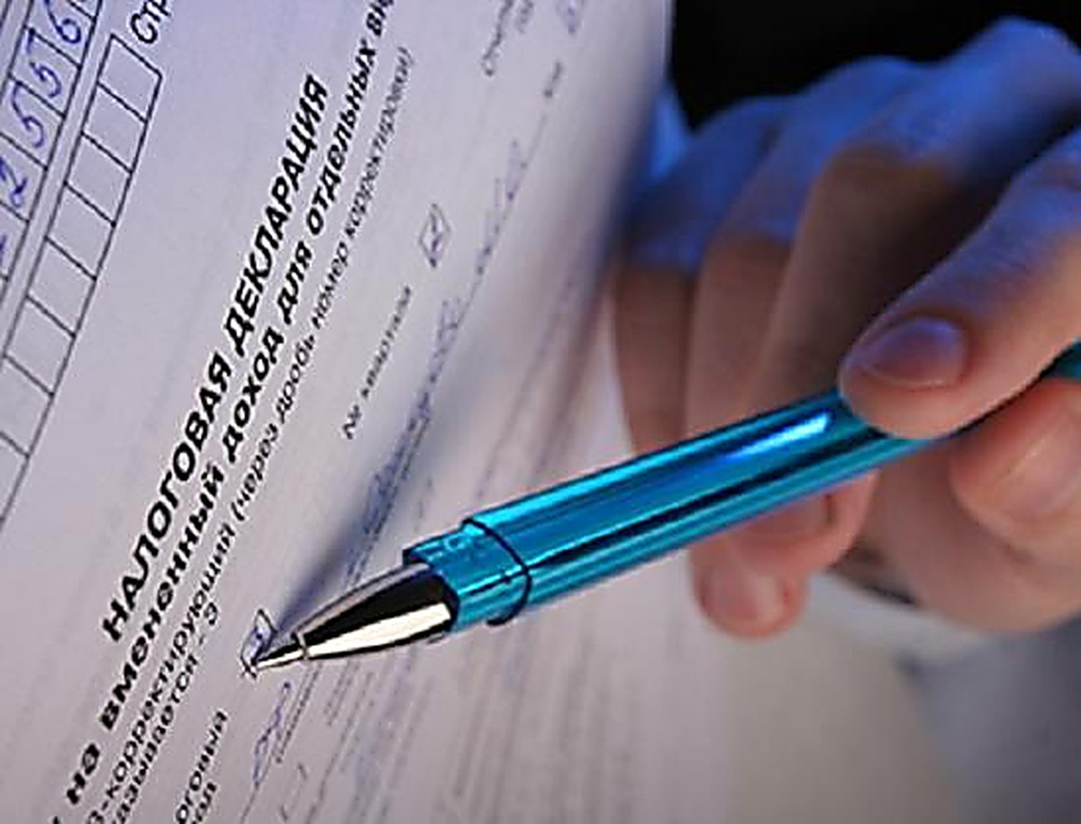 Картинки налоговых деклараций
