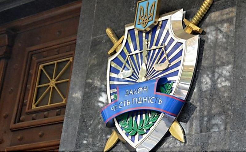 В Офісі генпрокурора анонсували відбір нових прокурорів