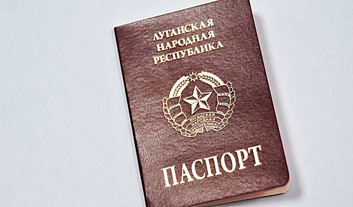 Как получить 2 гражданство
