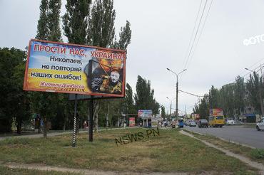 В Донецке террористы установили огневые точки в больнице, где находятся 440 больных - Цензор.НЕТ 9022