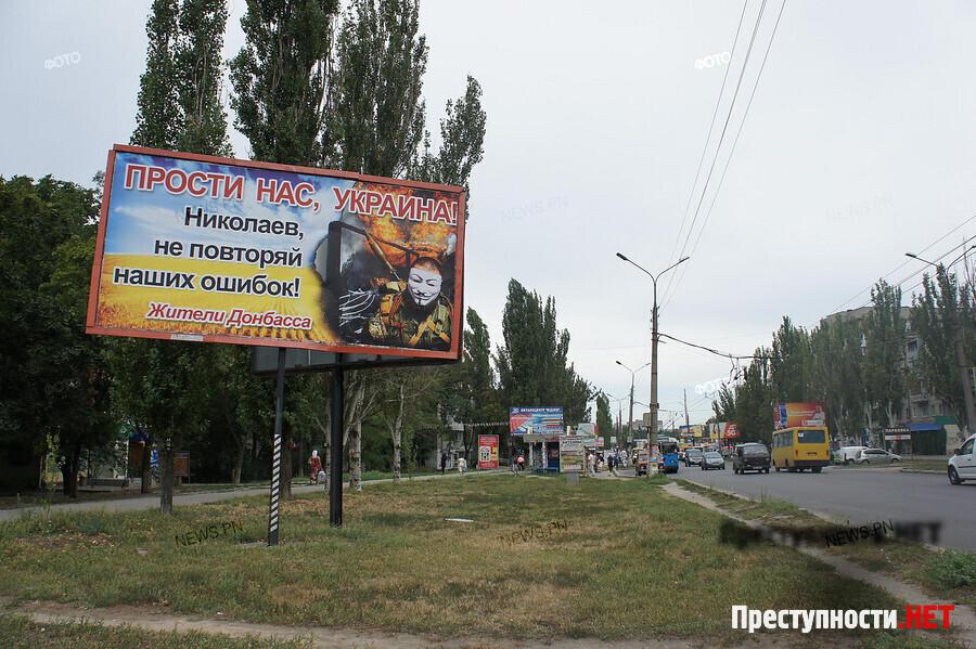 Лукашенко: Белорусская граница взята под особый контроль, но претензий со стороны Украины быть не должно - Цензор.НЕТ 5801