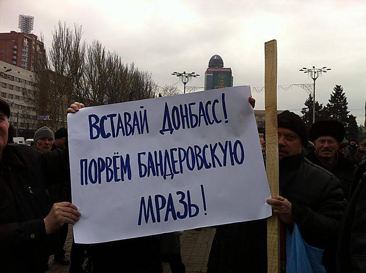 Украина выплатит пенсии жителям ОРДЛО после выполнения Минских соглашений, - Розенко - Цензор.НЕТ 5411
