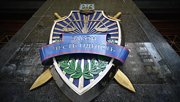 Луценко: генпрокуратура всамом начале года наказала 600 коррупционеров