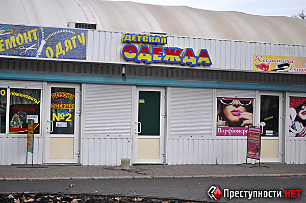 Игровые автоматы которые стоят в магазинах казино алма ата