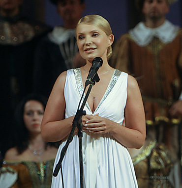 Yulia Timoshenko. Photo from the Uryadovy portal