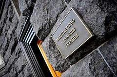 На Луганщине открыли памятный знак воинам, погибшим за независимость Украины - Цензор.НЕТ 6006