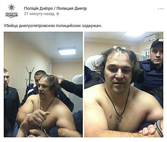 Боец «Торнадо» Пугачев убежал доприезда милиции — Штурм провалился