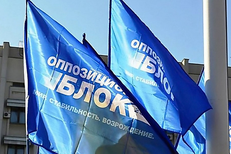 А.Вилкул сообщил оначале мирного протеста вовсех регионах Украины