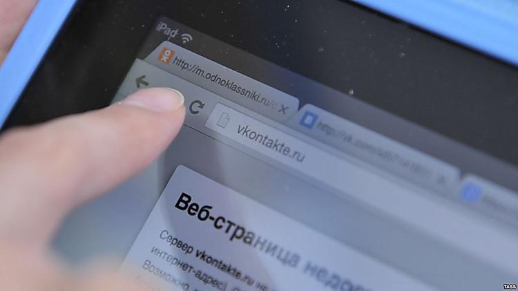 Lifecell и«Триолан» заблокировали российские сайты, попавшие под санкции