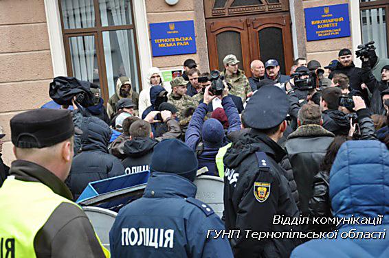 ВТернополе сорвали совещание горсовета