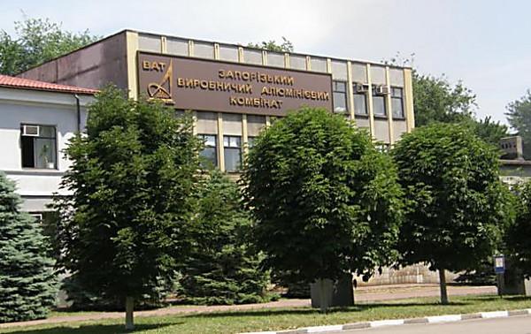 Русская компания проиграла суд оправе собственности наЗапорожский алюминиевый комбинат
