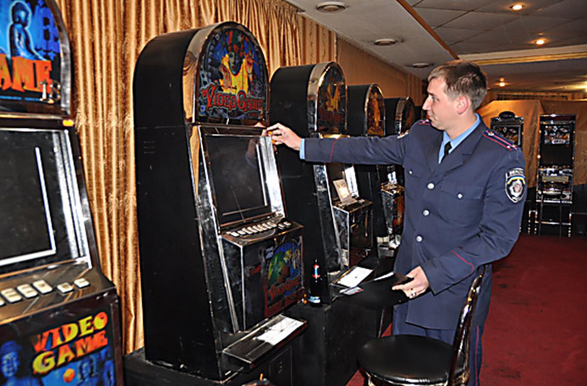 Игровые автоматы милиция украина декларации и игровые автоматы