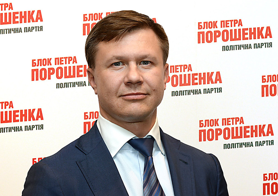 Прокуратура желает дополнительной проверки е-деклараций 29 депутатов