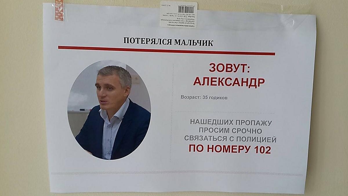 """""""Я - супермен"""", - мэр Николаева Сенкевич рассказал, как убегал от полиции из собственного кабинета - Цензор.НЕТ 5041"""