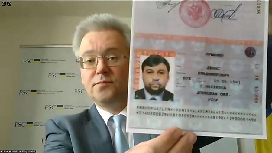 Зеленский: Кучме вТКГ «сложно», онпросил передать свои полномочия Резникову