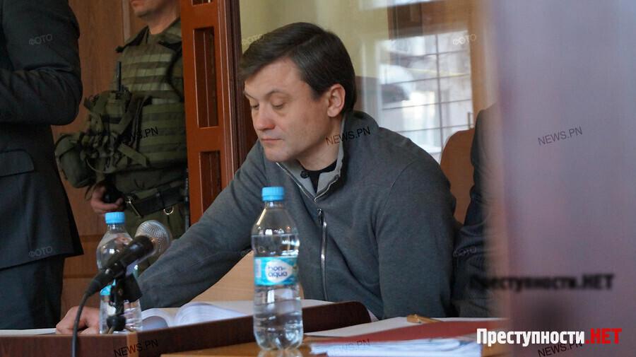 Мариупольский суд отказал прокуратуре ограничить адвокатам сроки ...