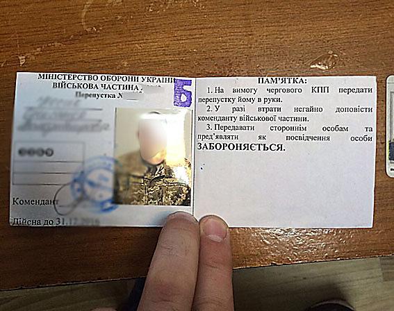 ВОдесской области заместитель командира роты брал по400 долларов затрудоустройство