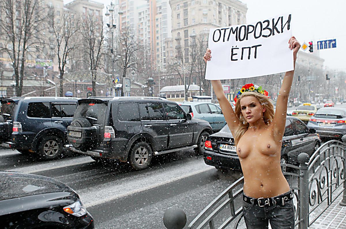 golie-v-gorodah-ukraini