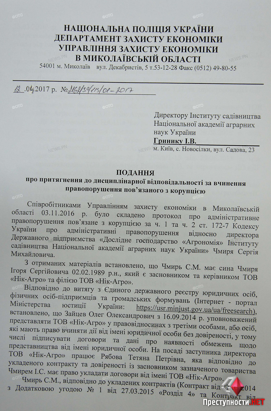 Вузы Москвы: лучшие институты Москвы, академии
