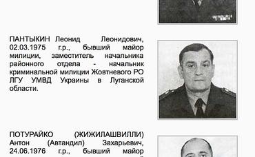 Луганский правозащитник вступился за арестованного милиционера, фото-3