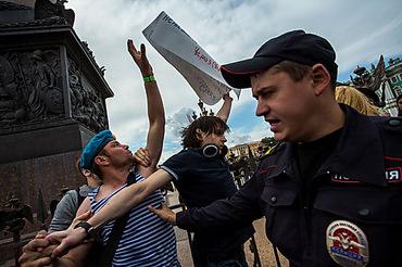 Дворцовая площадь гомосексуалист
