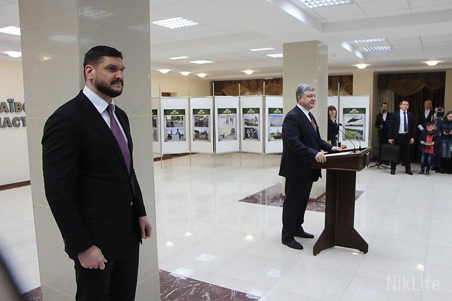 Порошенко открыл вНиколаеве фехтовальный зал иназвал его лучшим вгосударстве Украина