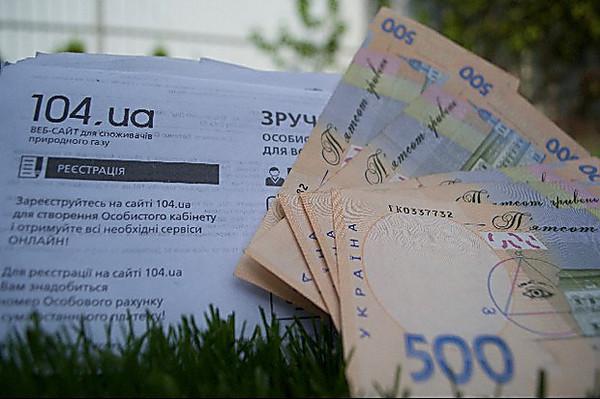 ВУкраинском государстве заработал Единый список должников— Минюст