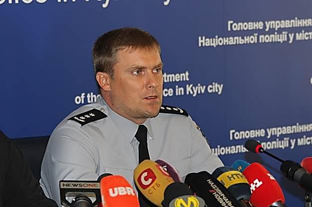 Российская Федерация разворачивает сеть терактов вгосударстве Украина - Луценко