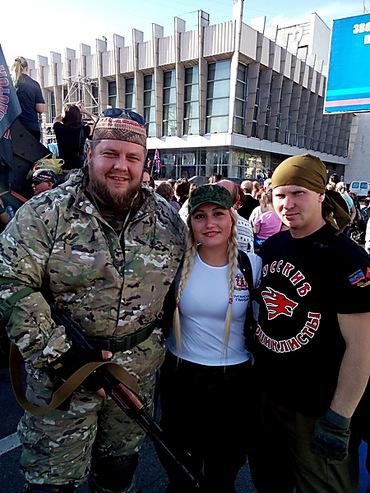 Ukrainian Wife Network Is Actively 69
