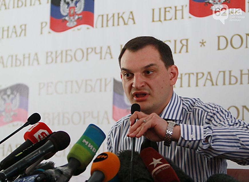Россия грозит прекратить поставки газа в Украину - Цензор.НЕТ 7684