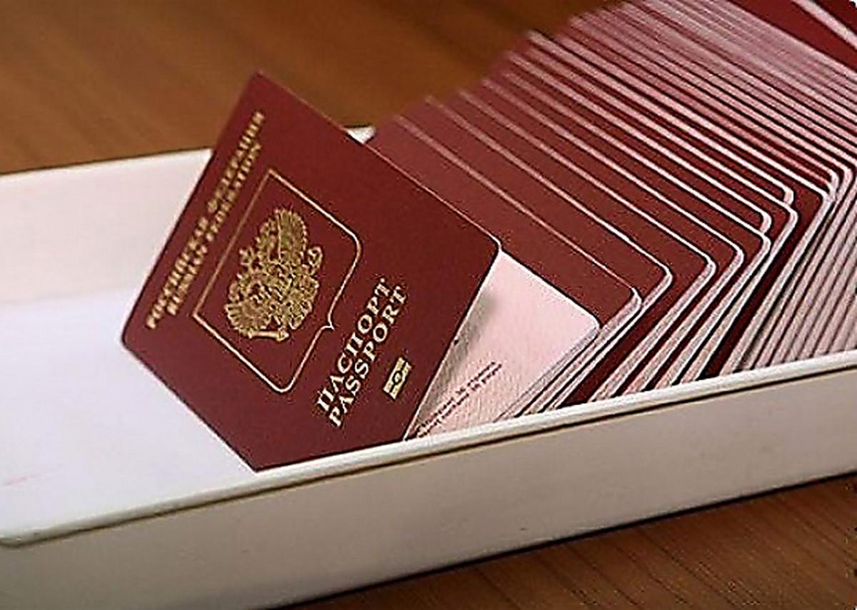 Как срочно сделать паспорт цена замены паспорта РФ 45