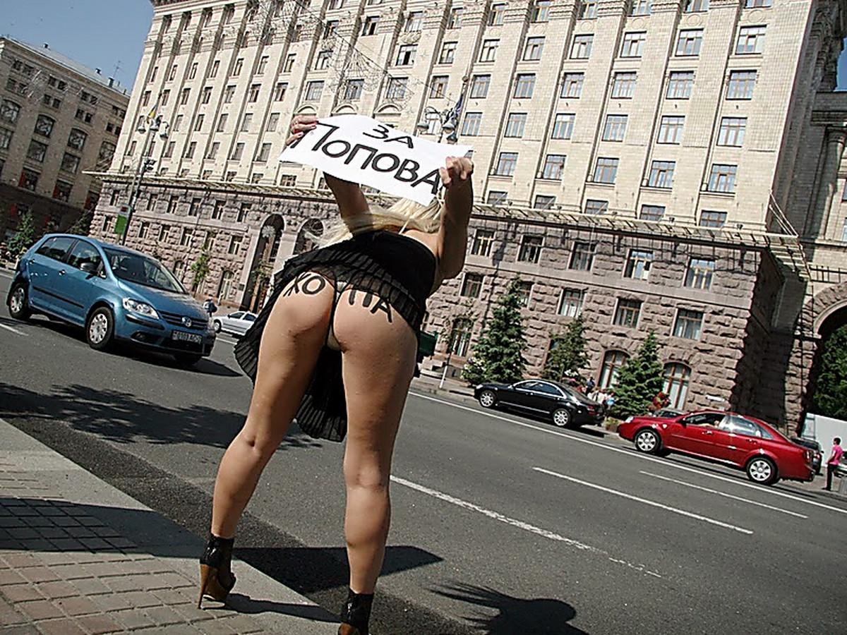 Попки украинские