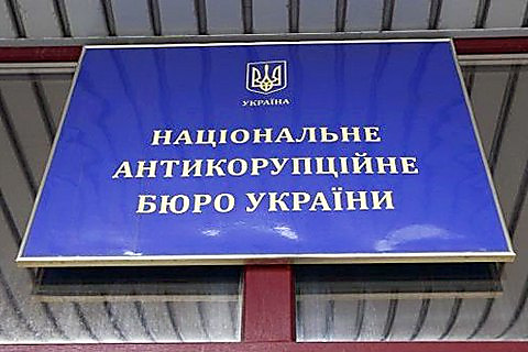 НАБУ задержало нового фигуранта— Дело Мартыненко