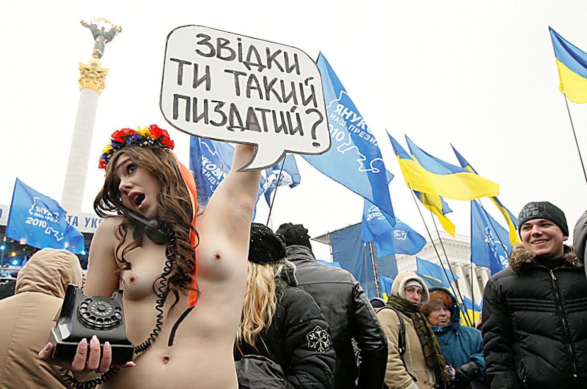 обоссанные девушки украины девушки сосут