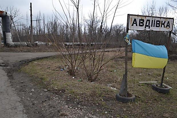 Штаб АТО: Оккупанты обстреливают украинские позиции около Авдеевки