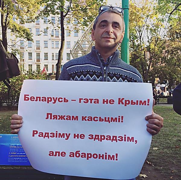 ВМинске прошла акция протеста против размещения вреспублике авиабазыРФ