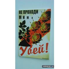 """Станция метро """"Майдан Незалежности"""" закрыта из-за угрозы взрыва - Цензор.НЕТ 1137"""