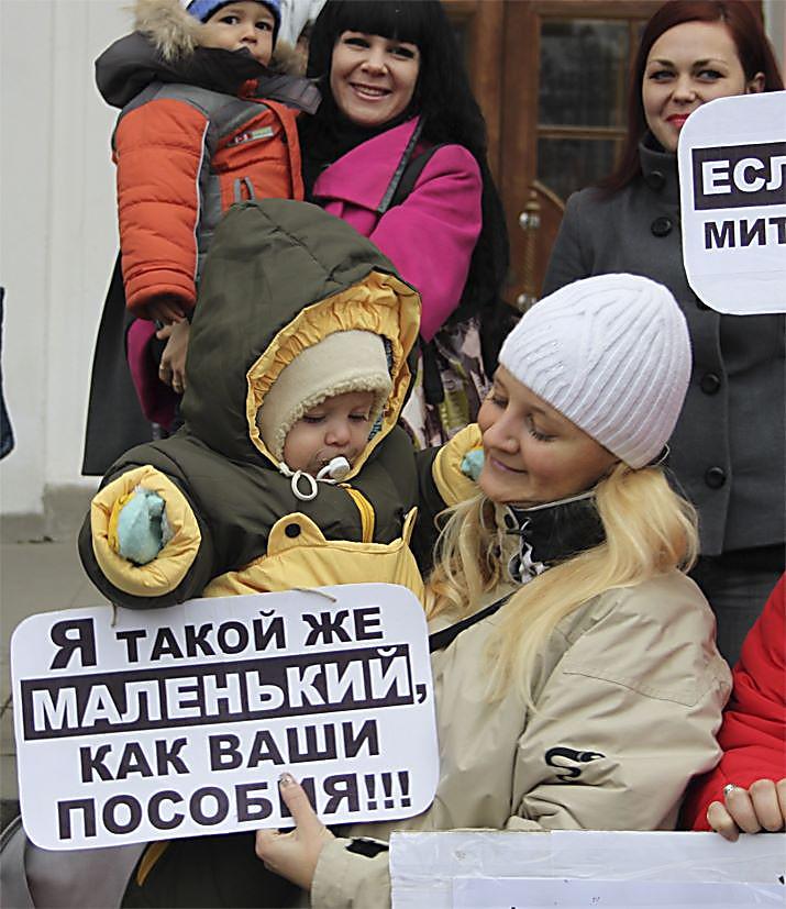 задача отмена детского пособия в россии онлайн стоимость билетов