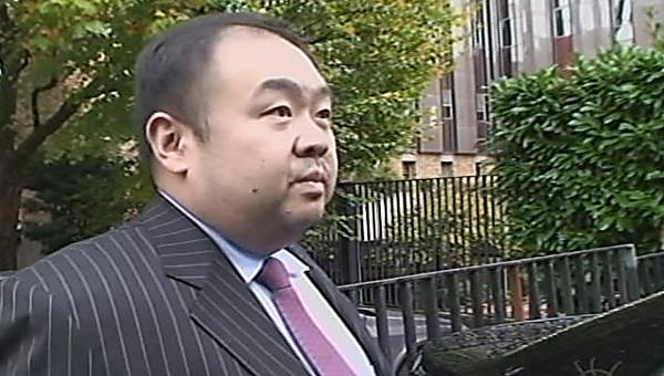 Посол Северной Кореи вМалайзии недоверяет изучению убийства Ким Чон Нама