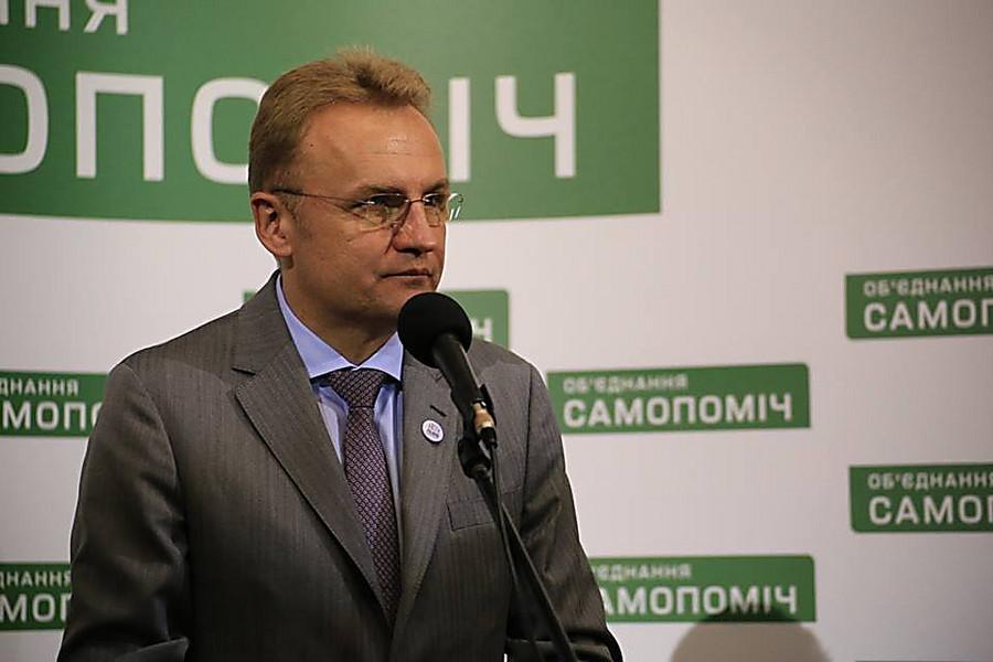 Украина планирует вывозить сор вПольшу— Мэр Львова