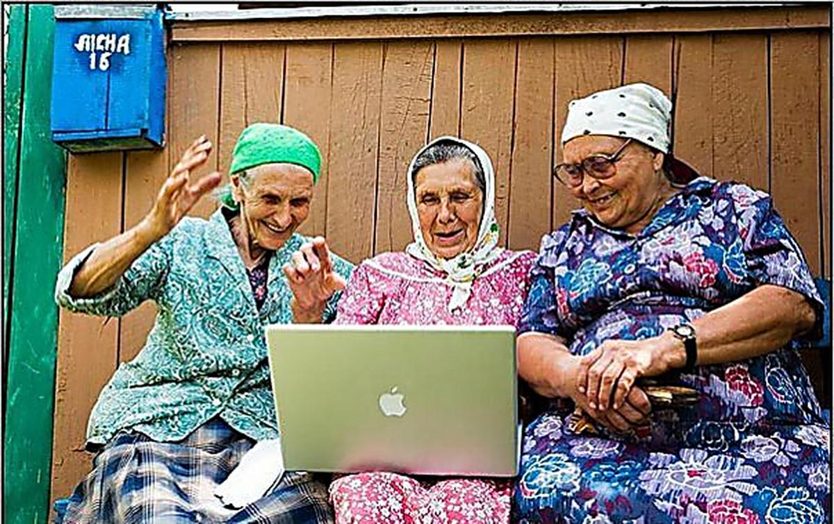 Смешные пенсионеры картинки