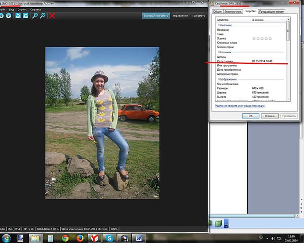 Российские интернет-«тролли» обвиняют девушку из Николаевщины в «сжигании людей в Одессе», фото-2