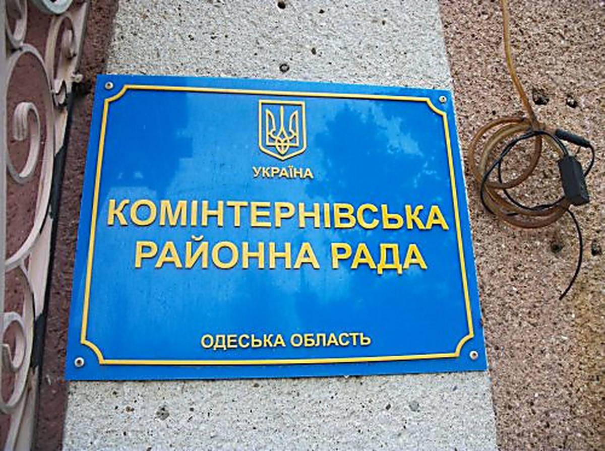 Знакомства В Коминтерново Одесской Области