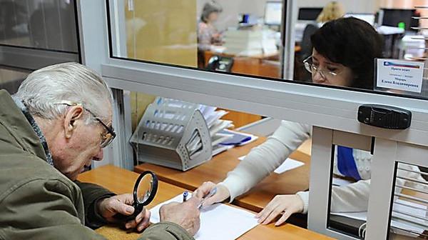 На сколько процентов повысят пенсию в 2013 году