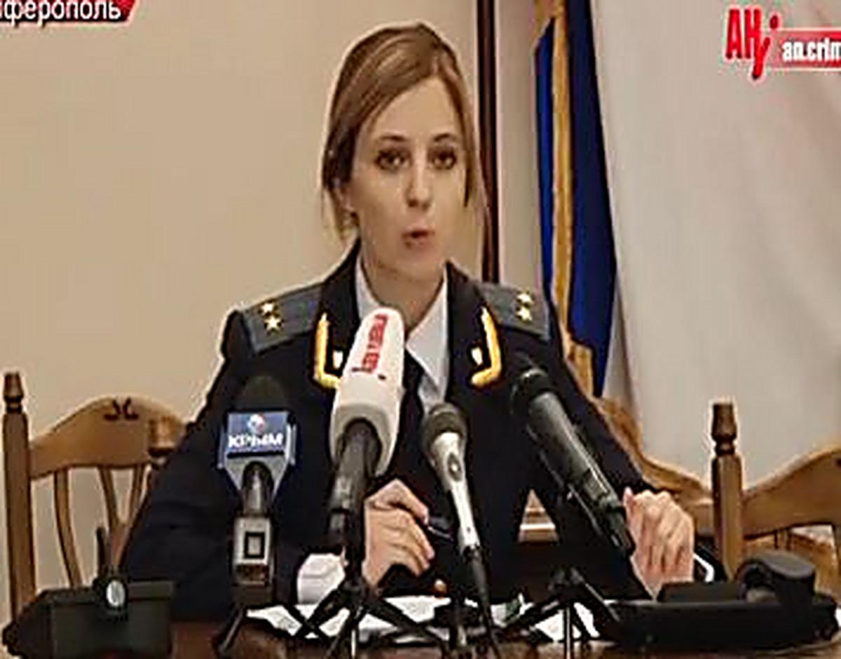 Прокурор наташа секси, Подборка фотографий Натальи Поклонской (40 фото) 24 фотография