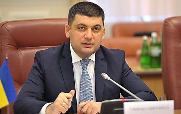 Гройсман реализовал жене недвижимость стоимостью неменее 8 млн грн