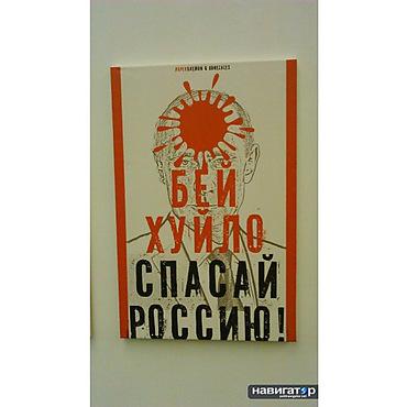 """Станция метро """"Майдан Незалежности"""" закрыта из-за угрозы взрыва - Цензор.НЕТ 1260"""